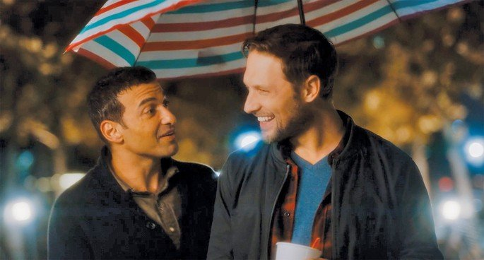 Fotograma de la película Breaking Fast