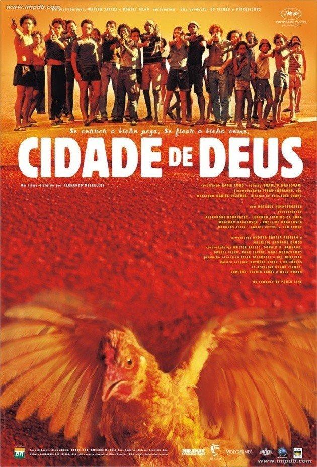 Cartel de Ciudad de Dios.