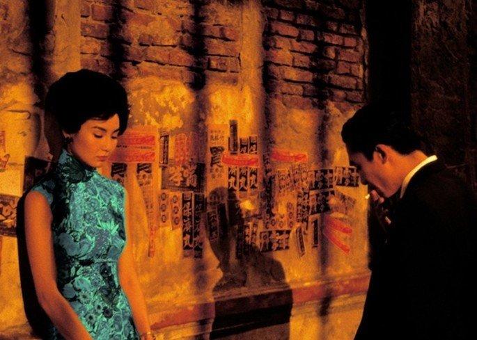 Fotograma de la película Deseando amar