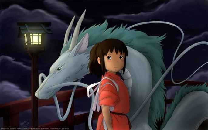 Fotograma de la película El viaje de Chihiro.