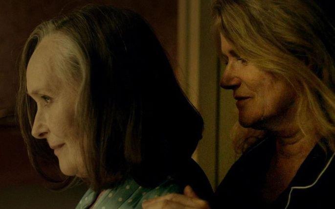 Fotograma de la película Entre nosotras