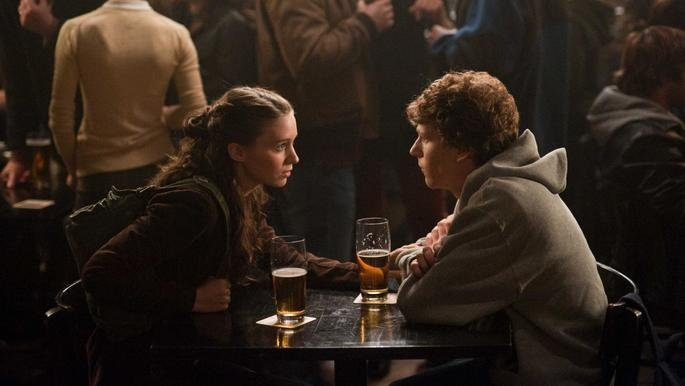 Fotograma de la película La red social