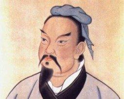 Libro El arte de la guerra de Sun Tzu
