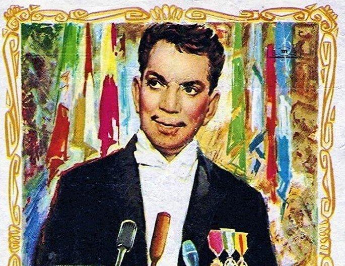Imagen del Cartel de la película Su excelencia