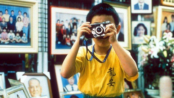 Fotograma de la película Yi yi