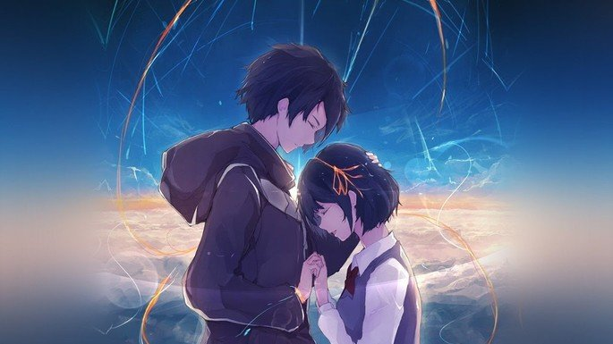 Fotograma de la película Your Name