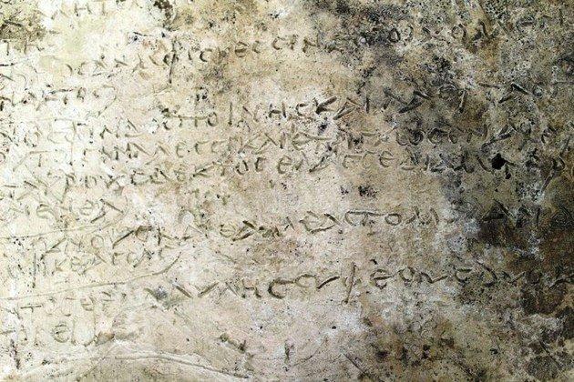 Painel encontrado em Olimpia