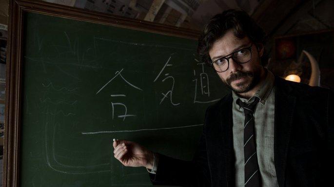 O professor explica à banda o novo plano.