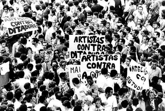 Artistas contra a ditadura