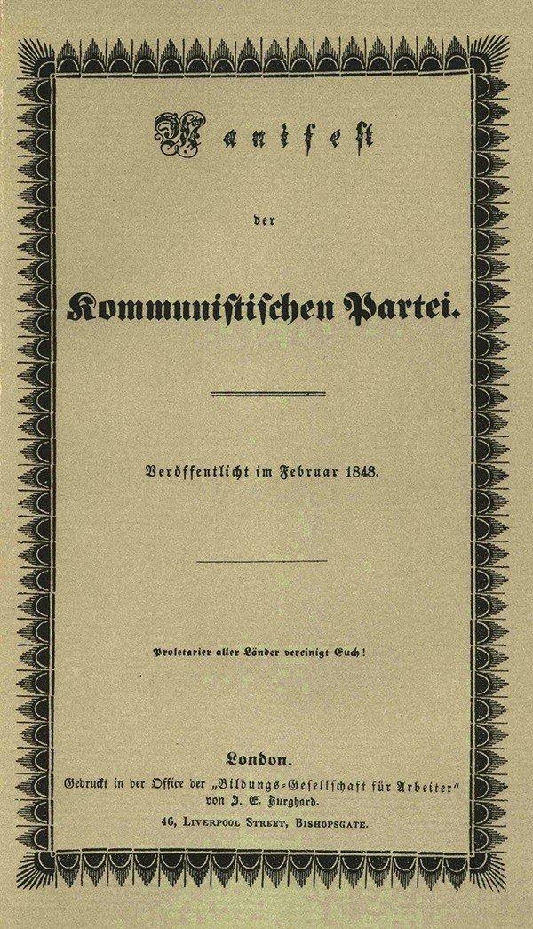 Capa de O Manifesto Comunista.