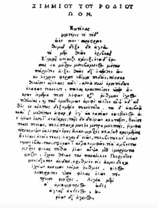 Poema Ovo, de Símias de Rodes, datado de 325 a.C.
