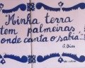 25 poetas brasileiros fundamentais