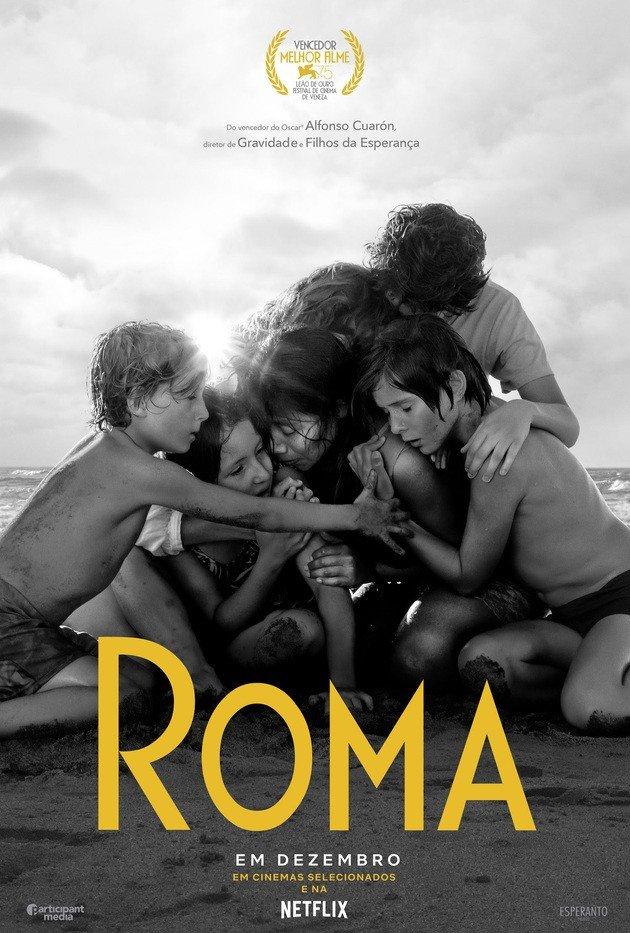 Cartaz do filme Roma.