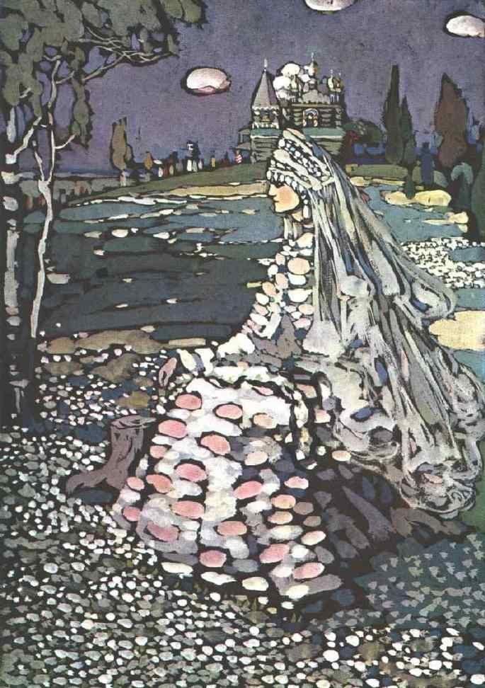 Beleza Russa em uma Paisagem (1905)