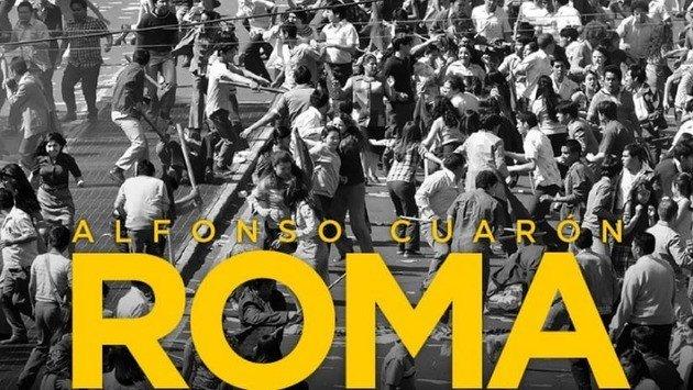 Roma, o título do filme, faz uma referência ao bairro onde estava situada a casa da família.